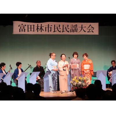第71回富田林市民文化祭「市民民謡大会」画像