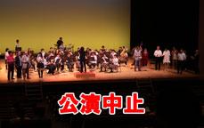 第71回富田林市民文化祭「ミュージックフェスティバル」