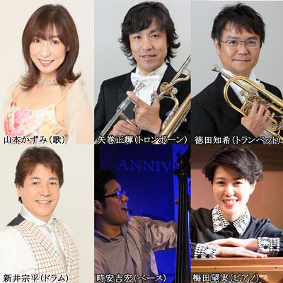 大阪交響楽団メンバーによる『なつかしの青春コンサート2021』画像